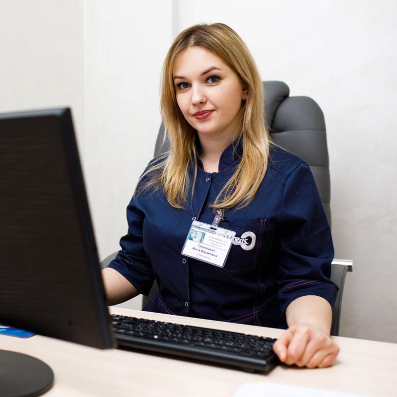 Грушецька Юлія Василівна - адміністратор