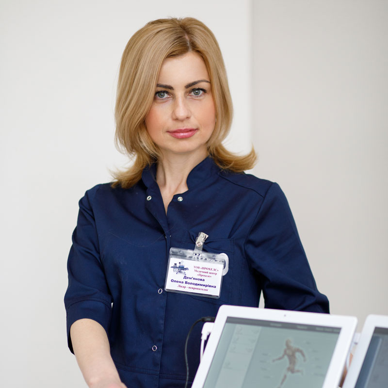Демянова Олена Володимирівна - лікар-невролог